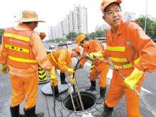 上海长江西路窨井疏通